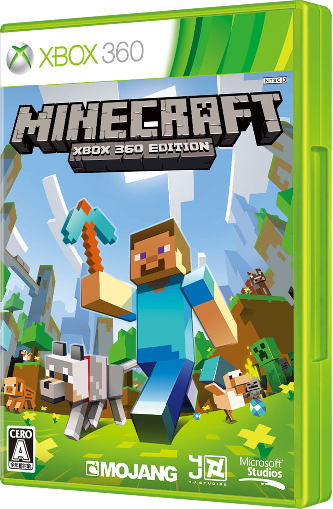 Minecraft 360 la barre des 7 millions est franchie for Mine craft for xbox