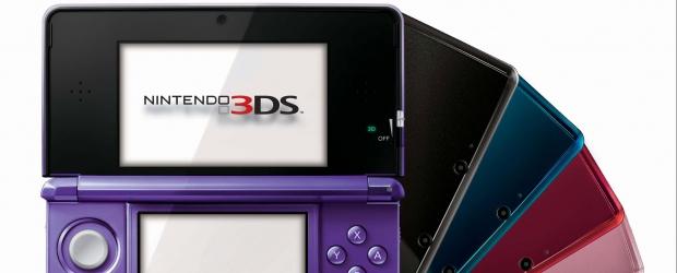 3DS Header