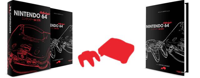 Nintendo-64-anthologie