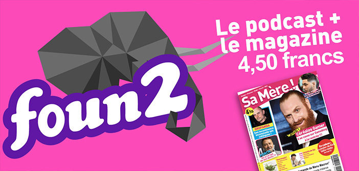 Super Gamerside #24 : Foun2!